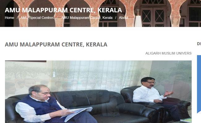 dating i Kerala Malappuram midsommar afton med anor