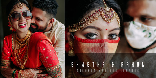 Shilpa Bala's sister Shweta Bala gets married and goes viral Intimate wedding pictures