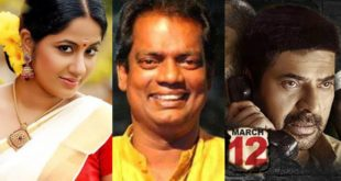 Actress Jyothi Krishna apologizes to Salim Kumar after seven years What happened at the Bombay March 12 location?