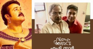 Farewell to that chapter, Sreekumar Menon returned the second script