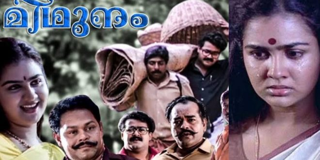 Gemini was not a Mohanlal movie, Mohanlal came to replace someone else - Urvashi