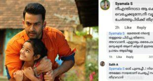 Meenakshi wishes Raju Vettan a happy birthday, Pongala on social media