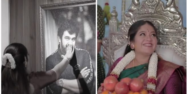 Meghna, baby shower video viral in front of Cheeru's picture with full belly