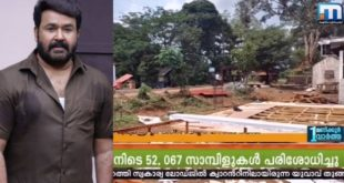 The set was built by destroying the forest inaugurated by the CM, in the scene 2 shooting controversy
