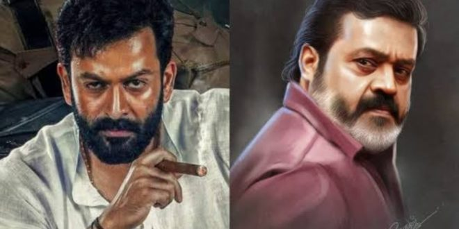 Tomichan Mulakupadam and Suresh Gopi will not be changed for sure