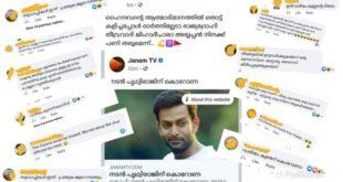Wariamkunnan Corona started the celebration on social media