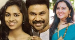 Meenakshi Dileep has filed a defamation suit against herself and her father