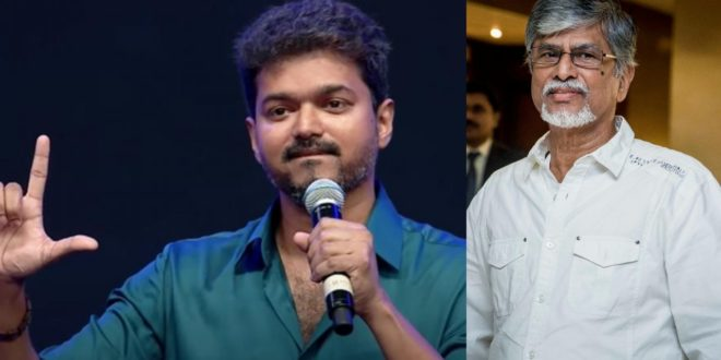 Vijay is in a poisonous trap and he needs to be rescued immediately - his father Chandrasekhar stumbles