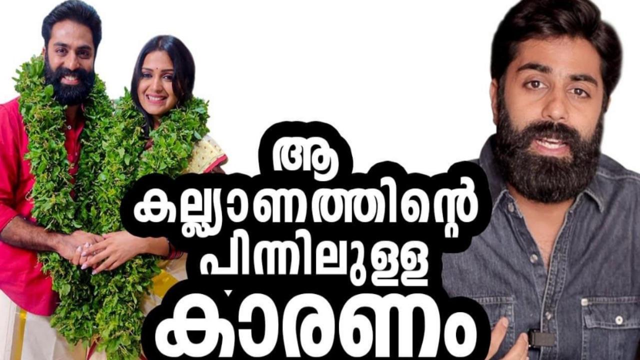Cmkp3i42fhcawm Executive director & creative head of lakshmisiva. https www mixindia com marriage with deepthi pillai gp was cheated