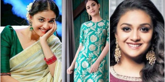 No more shooting without this annoyance - Did you hear the producers of the Telugu movie starring Keerthi Suresh?