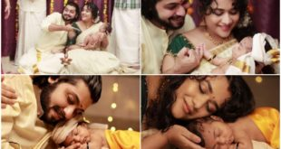 Serial star Parvathy's baby naming ceremony was held and the audience said that the baby's name is great.