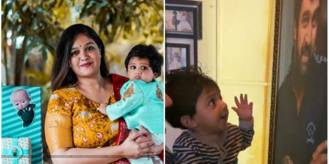 Junior Chiru sits with his mother and plays the harp with his father. Video goes viral