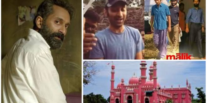 """Are there really places in Kerala that are """"inaccessible to the police"""" like Malikil Ramadappally?  Here are the shocking experiences of a Poonthura resident"""