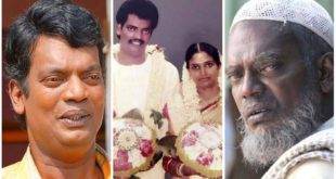 """Father Gangadharan, mother Kausalya and wife Sunitha;  Do you know how Salim became """"Salim""""?  - That's the beautiful story"""