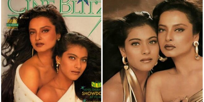 Like girlfriends, Kajol and Rekha are both in the same outfit - do you know what the fuss was about when these pictures came out 25 years ago?