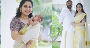 Mother and son;  Actress Mia shares a picture taken on Onam day