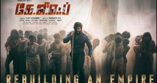 Do you know which channel in Malayalam has acquired the television broadcasting rights for the film KGF2?  They bought it for Rs 100 crore