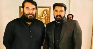 Have you ever been jealous of Mammootty?  This is the confusing reply given by Mohanlal