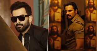 This is history in Malayalam cinema, Prithviraj movie Bhrama is coming as a hybrid release, do you know what a hybrid release is?  Read here