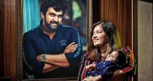 We love spending time at home - Meghna Raj shares a never-before-seen picture with Chiranjeevi